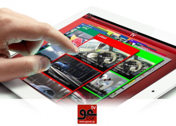 Gocar TV iPad app