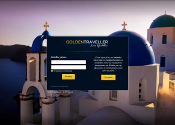 Ετοιμάσου να γίνεις 'χρυσός ταξιδιώτης'
