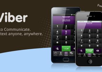 Κλήσεις εξωτερικού από το Viber