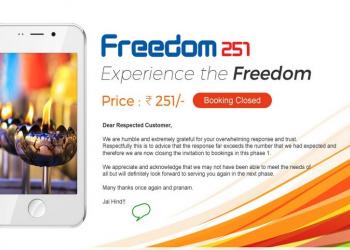 3,32 ευρώ για ένα smartphone
