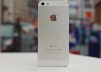 21 Μαρτίου το νέο μικρό iPhone