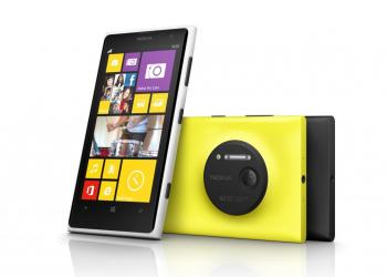 Κέρδισε ένα Nokia Lumia 1020