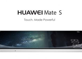 Mate S: το ακριβό Huawei