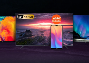 Xiaomi: ξεκίνησε η διάθεση των τηλεοράσεων στην ελληνική αγορά