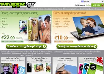 wrappz.gr: μοναδικά skins και θήκες για τη συσκευή σου