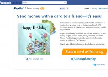 Send Money: Σύσφιξη σχέσεων για Facebook και PayPal