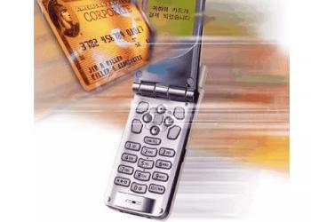 Το κινητό γίνεται πορτοφόλι