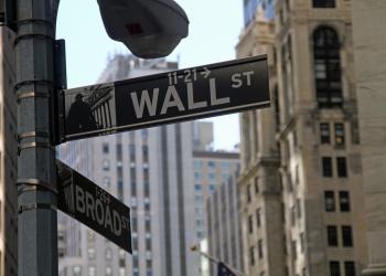 Θύμα χάκερ η αμερικανική Επιτροπή Κεφαλαιαγοράς