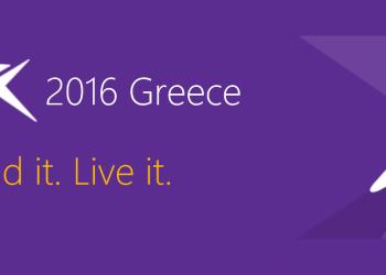 Έναρξη συμμετοχών για το φοιτητικό διαγωνισμό Microsoft Imagine Cup 2016
