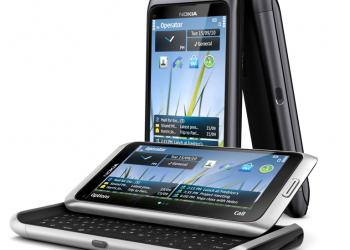 Το Nokia E7 από την Cosmote