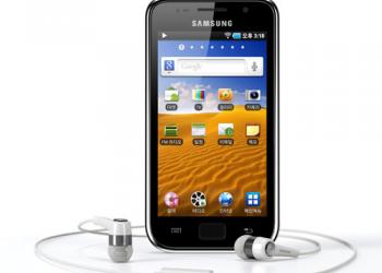 Samsung: Ετοιμάζει το αντίπαλο δέος για το IPod Touch