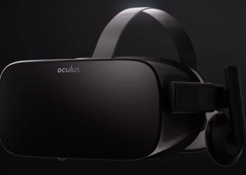 Κυκλοφόρησε (επιτέλους) το Oculus Rift