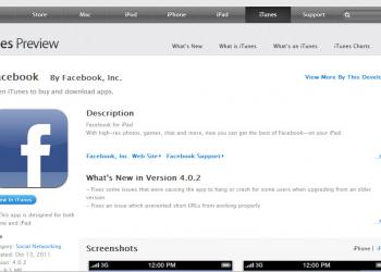Facebook και στο iPad