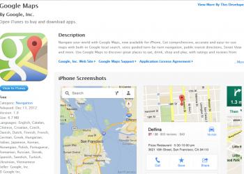Και πάλι στο iPhone οι χάρτες της Google