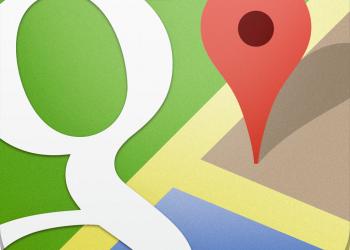 Στα σκαριά το επόμενο Google Maps
