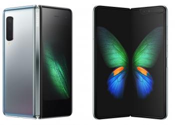 Ολοκληρώθηκε ο επανασχεδιασμός του Samsung Galaxy Fold