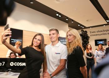 Τα καταστήματα Cosmote-Γερμανός υποδέχτηκαν τα νέα iPhone 7 και iPhone 7 Plus