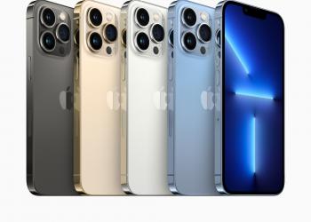 Οι τιμές του iPhone 13 στην ελληνική αγορά