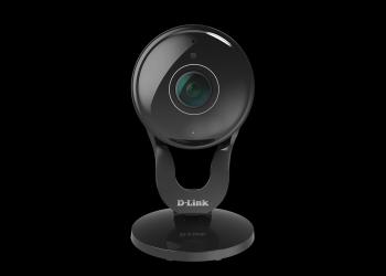 Προσιτή λύση παρακολούθησης από τη D-Link