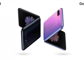 Samsung: παρουσίασε το foldable Galaxy Z Flip
