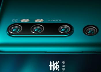 Xiaomi: επίσημα αποκαλυπτήρια του smartphone με την κάμερα ανάλυσης 108MP