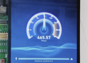 Ταχύτητες έως 500Mbps από την Cosmote