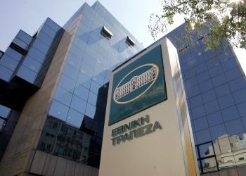 15 εκατομμύρια ευρώ από την Εθνική Τράπεζα σε δυναμικές μικρομεσαίες επιχειρήσεις