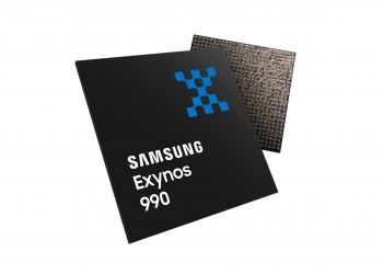 Samsung: παρουσιάστηκε ο επεξεργαστής του Galaxy S11