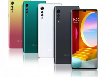 LG Velvet: έγιναν γνωστά όλα τα χαρακτηριστικά του