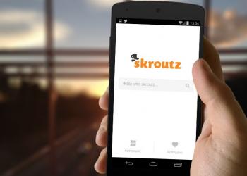 Νέα mobile εφαρμογή από το Skroutz