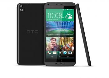 Η νικήτρια του διαγωνισμού για το HTC Desire 816