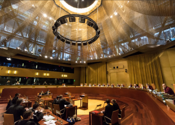 Ευρωπαϊκό Δικαστήριο: απαγορεύει τη συλλογή δεδομένων χρηστών από τα κράτη