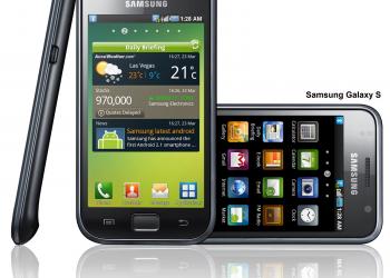 Από ένα ακόμη Android smartphone σε κυρίαρχο της αγοράς