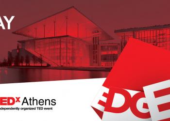Το TEDxAthens 2017 επιστρέφει στις 13 Μαϊου