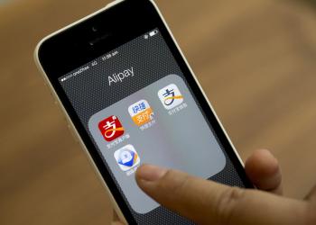 Ανάπτυξη της Alipay στην Ευρώπη
