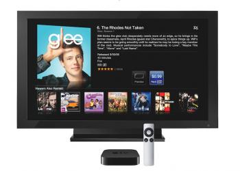 Φήμες και φήμες για την Apple TV