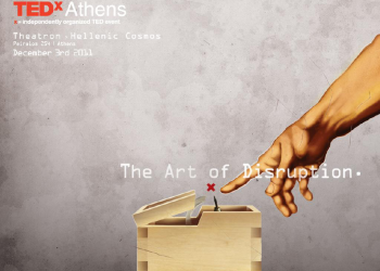TEDx Athens 2011: η ανατροπή στη ζωή μας