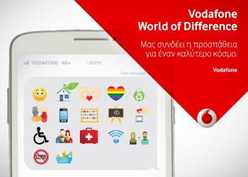 Vodafone World of Difference: 10 νέοι θα εργαστούν στον μη κερδοσκοπικό οργανισμό της επιλογής τους