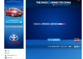 Aygo Connected Song