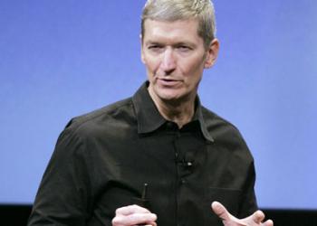 Apple: Μη χρησιμοποιείτε τους χάρτες μας