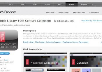 Ψηφιακή βιβλιοθήκη δωρεάν στο iPad