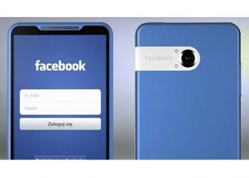 Το Facebook κινητό δεν θα είναι μόνο ένα