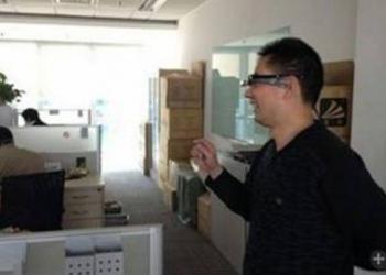 Τα γυαλιά της Baidu