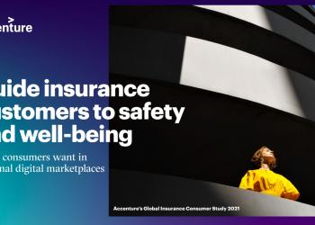 Accenture: πρόθυμοι καταναλωτές αλλά με χαμηλή εμπιστοσύνη στις ασφαλιστικές εταιρείες