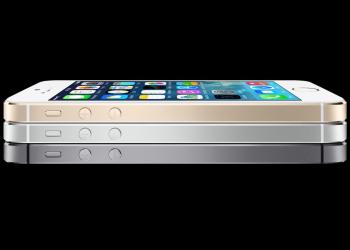 21 Μαρτίου τo μικρό iPhone