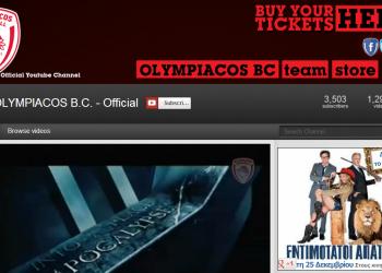 Συνεργασία YouTube και Ολυμπιακού
