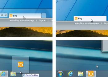 Στον... αυτόματο πιλότο ο Internet Explorer