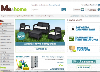Meandhome.gr: ότι θέλεις για εσένα και το χώρο σου