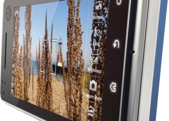Νέο Motorola Milestone