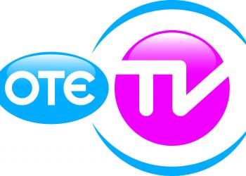 Το Champions League στο ΟΤΕ TV